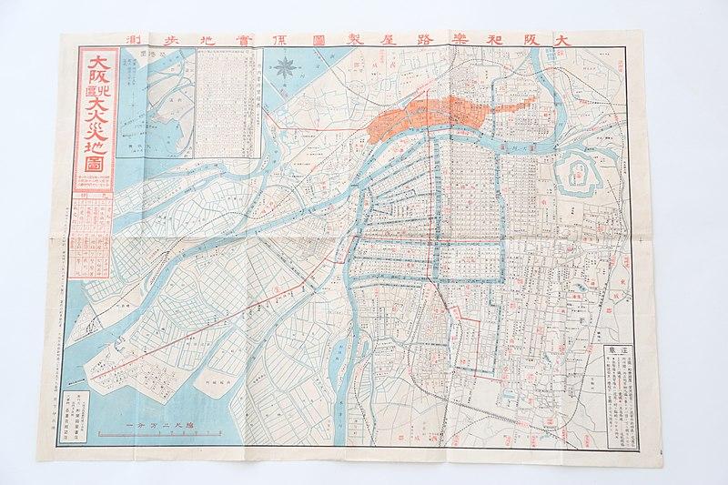 File:Osaka Kita Ward big fire map.jpg