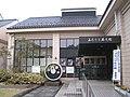 Osaki City Matsuyama Furusato History Museum exterior, in Osaki, Miyagi.jpg