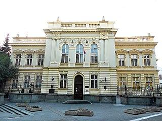 King Petar I Elementary School