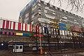 Ostankino Technical Center (16756023686).jpg
