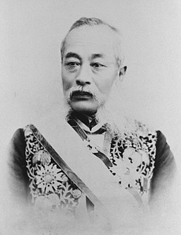 Otori Keisuke