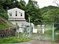 Otsu hydroelectric power station.jpg