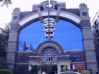 Oxford International School, Dhaka - The Oxford International School building at Dhanmondi, Dhaka
