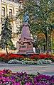 P1160356 Пам'ятник О. С. Пушкіну.jpg