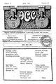 PDIKM 700-06 Majalah Aboean Goeroe-Goeroe Juni 1931.pdf