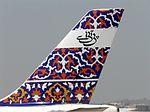 PIA Airbus A310-300 SDS-1.jpg