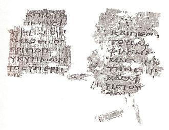 Papyrus 30 - Image: P Oxy 1598 (1Th 5.8 10)