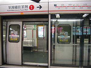 Tsuen Wan Line - Platform screen doors in Central Station on the Tsuen Wan Line