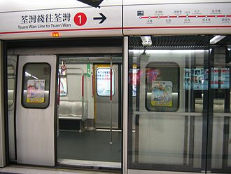 Tsuen Wan line - Platform screen doors in Central station on the Tsuen Wan line