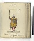 Pag. 112 Piquero Regimento de Guardias del Rey Felipe IV. Casa real. 1661 (NYPL b14896507-87487).tiff