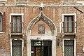 Palazzo Marcello (Venice) Stemma.jpg