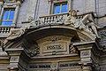 Palazzo delle poste a milano.jpg
