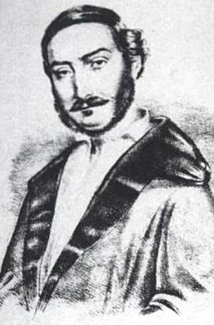 First Athenian School - Panagiotis Soutsos