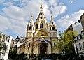 Paris Cathédrale Saint-Alexandre-Nevsky 3.jpg