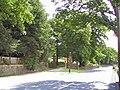 Park Hall Entrance - geograph.org.uk - 40282.jpg