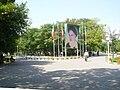 Parko Golestano en Tabrizo (Irano).jpg