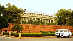 Sansad Bhavan, The Parliament of India