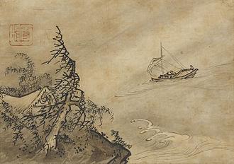 Sesson Shukei - Image: Paysage sous la tempête par le peintre japonais Sesson Shukei (1504 après 1589)