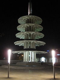 Japantown Wikipedia The Free Encyclopedia