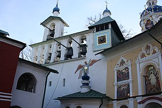 Pskov-Caves Monastery - Image: Pechory 2