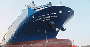 Khalije Fars sea explorer - Persian Gulf Sea Explorer