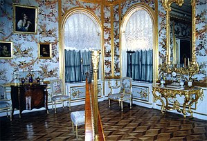 Peterhof Grand Palace - The Partridge Room