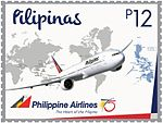 Philippine Airlines 2016 stamp of the Philippines.jpg