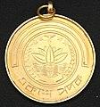 Photo of Ekushe Padak (Medal) (cropped).jpg