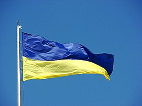 Photograph of the Ukrainian flag.jpg