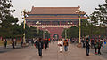 Pictures from The Forbidden City (12035244563).jpg