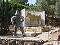 PikiWiki Israel 13679 Kosher Baba golden calf and the Tin Man in Ein Hod.jpg