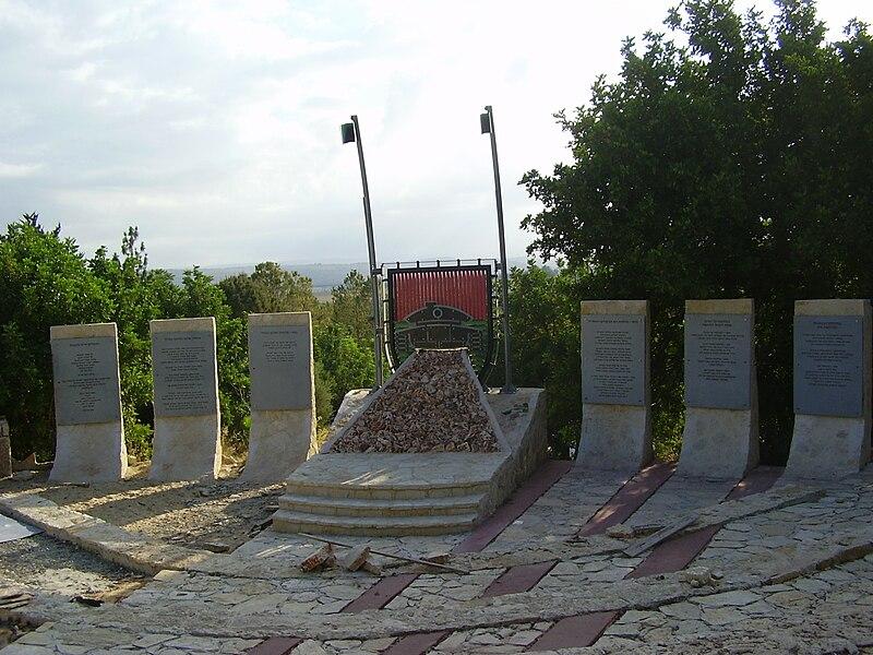 אנדרטת חטיבה 460 בלטרון