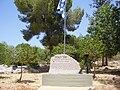 PikiWiki Israel 8754 war memorial in upper galillee.jpg