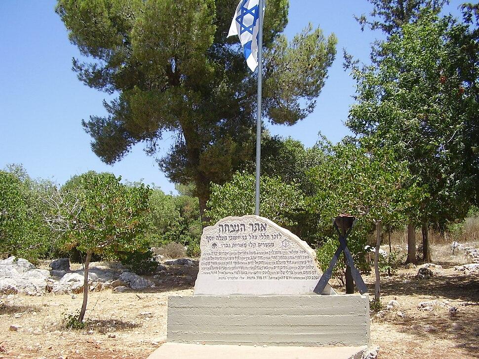 PikiWiki Israel 8754 war memorial in upper galillee