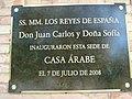 Placa conmemorativa de la inauguracion de la Casa Arabe en Madrid (Espanna).jpg
