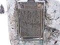 Plaque Fort Trois-Rivières.JPG