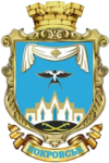 Official seal of Pokrovsk