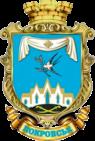 Pokrovsk gerb.png