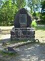 Pomnik przed Twierdzą Wisłoujście, Gdańsk, Polska - 20100613-01.jpg
