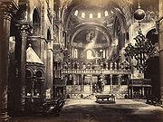 Ponti, Carlo (ca. 1823-1893) - Venezia - Interno di San Marco