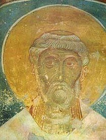 Pope Peter of Alexandria.jpg