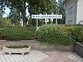 Port, name sign, 2018 Balatonboglár.jpg