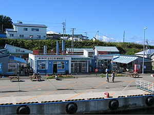 Port of Yagishiri.jpg