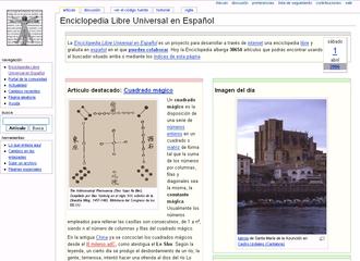 Enciclopedia Libre Universal en Español - Image: Portada El spanish 01 04 06