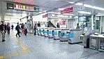 Portliner Sannomiya Gate.jpg