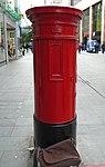 Post box on Paradise Street 2.jpg