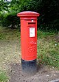 Postbox, Eccleshall Road, Stafford - geograph.org.uk - 869979.jpg