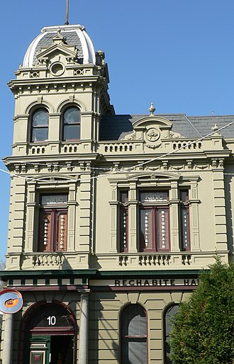 Prahran, Victoria - Prahran Rechabite Hall, part of the University of Melbourne