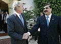 President George W. Bush and the Pakistan Prime Minister Yousaf Raza Gilani.jpg