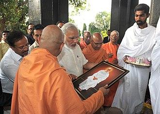 Sarada Mutt - Prime Minister Narendra Modi pays homage to Sri Narayana Guru, at Sivagiri Mutt, Kerala on December, 2015.